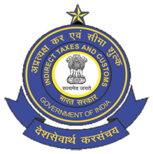 Directorate General of Anti-profiteering